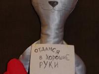 Кот авторский. 780 рублей